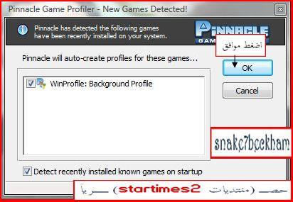 Pinnacle Game Profiler Serial Number