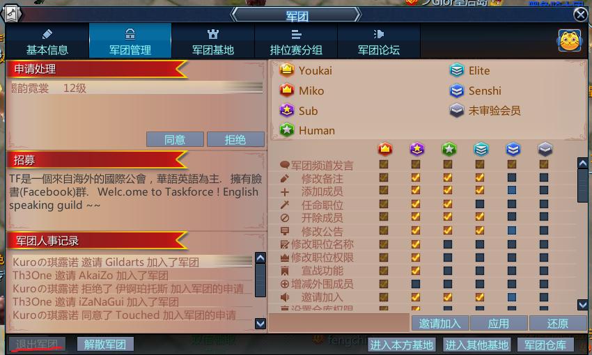 Small Guide (Upgrade etc...) 13179860