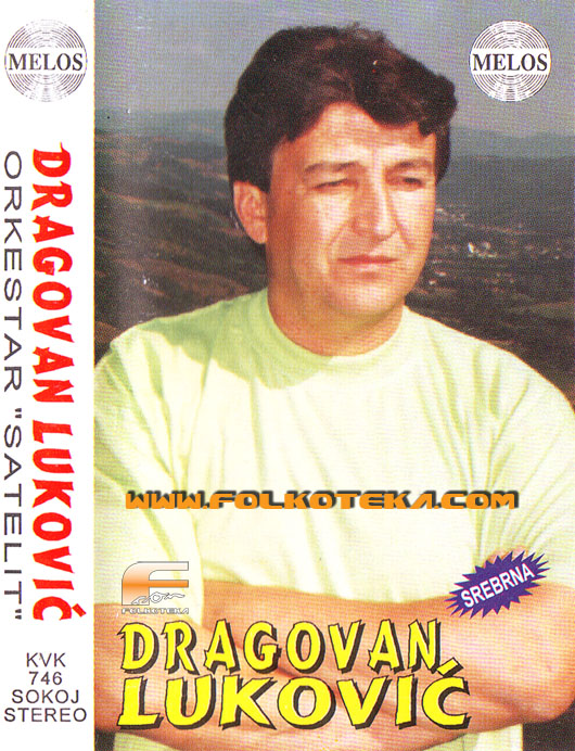 Dragan Lukovic album