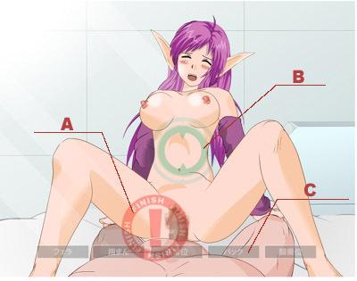Flash sex game | 16,2MB.