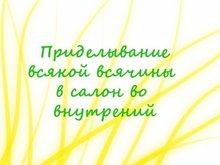 http://www2.picturepush.com/photo/a/6978495/220/6978495.jpg